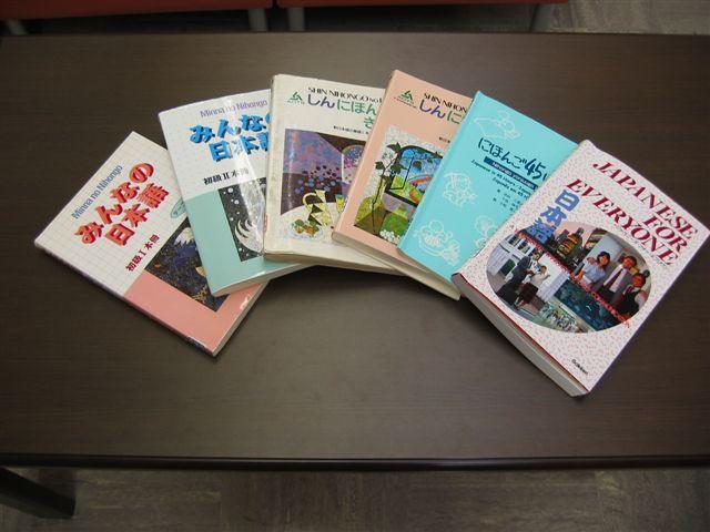 日本語教材 : 漢字問題集 : 漢字